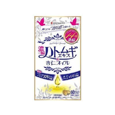 Viên uống đẹp da chiết xuất hạt ý dĩ và dầu mơ Minami