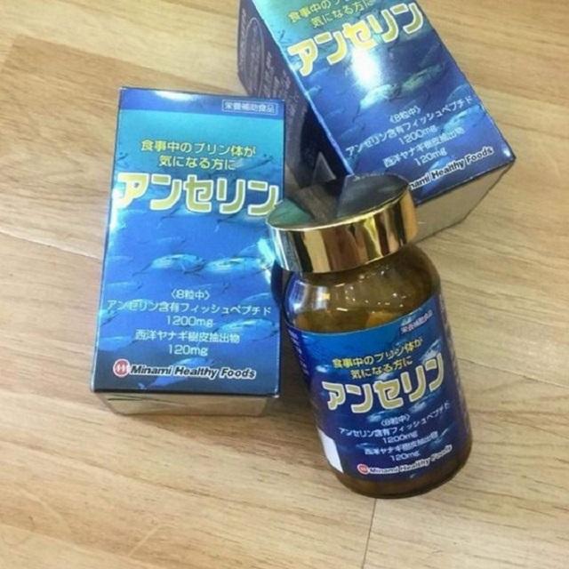 Sản phẩm hỗ trợ điều trị bệnh gout hiệu quả cao